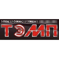 ТЭМП (37)